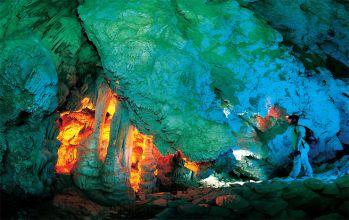 İnhisar Mağarası
