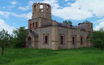 Oltu Rus Kilisesi