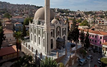 Salepçioğlu Camii